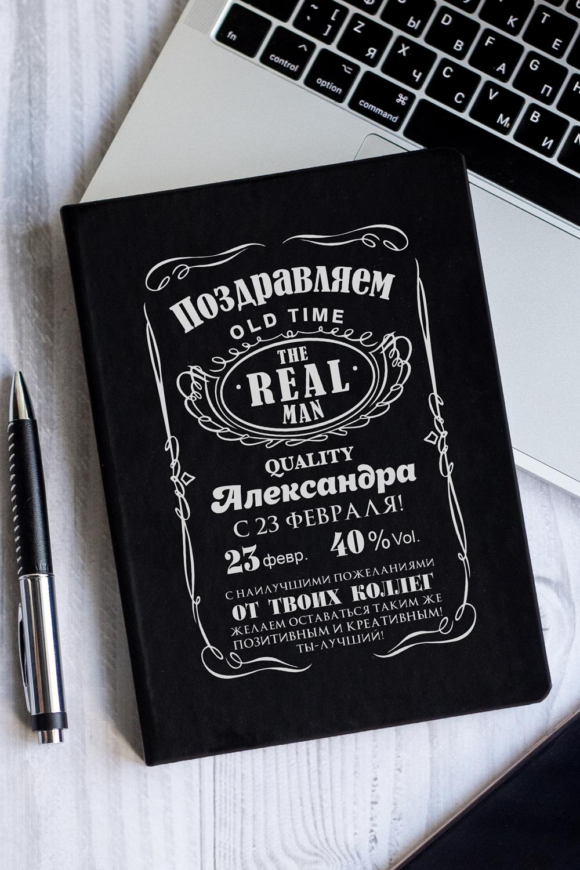Ежедневник с Вашим текстом ДжекЕжедневники<br>Ежедневник с вашим текстом, размер: 14.5*21см<br>