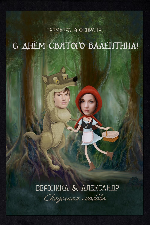 Фото Ежедневник с Вашим текстом