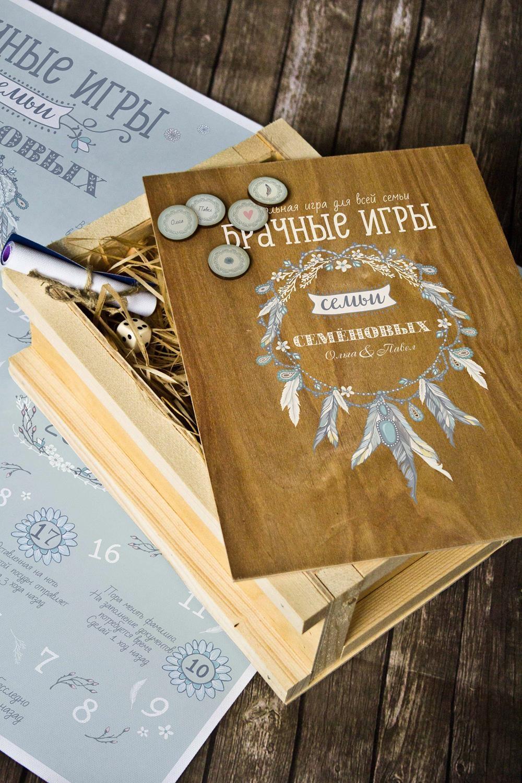 Что дарить на деревянную свадьбу мужу фото