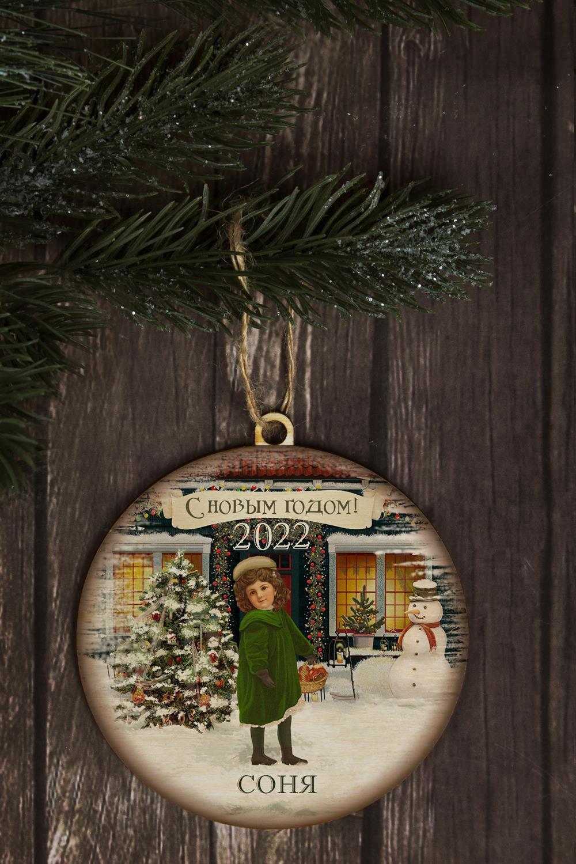 Игрушка елочная с Вашим именем РождествоДекоративные гирлянды и подвески<br>Выс=9см, дерево, с нанесением персонального текста<br>