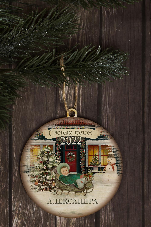 Игрушка елочная с Вашим именем РождествоСувениры и упаковка<br>Выс=9см, дерево, с нанесением персонального текста<br>