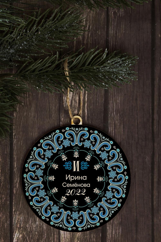 Игрушка елочная с Вашим именем Точечная росписьЕлочные игрушки<br>Выс=9см, дерево, с нанесением персонального текста<br>