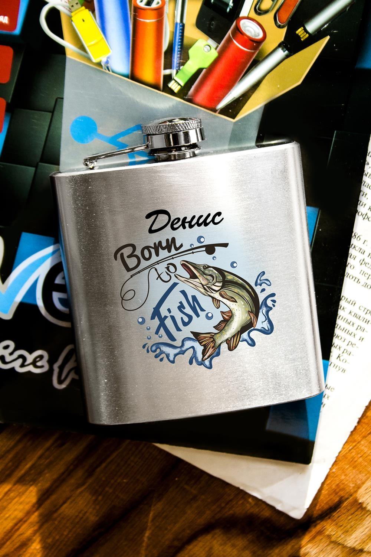 Фляжка для напитков с Вашим текстом Born to fishДача и Путешествия<br>Фляжка для напитков именная, 180мл, нерж. сталь, серебристая<br>
