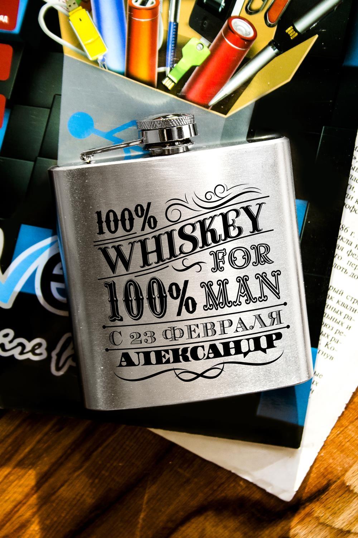 Фляжка для напитков с Вашим текстом 100% manТермосы и термокружки<br>Фляжка для напитков именная, 180мл, нерж. сталь, серебристая<br>