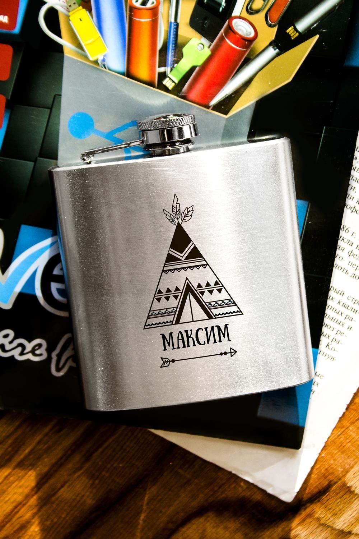 Фляжка для напитков с Вашим текстом ВигвамТермосы и термокружки<br>Фляжка для напитков именная, 180мл, нерж. сталь, серебристая<br>