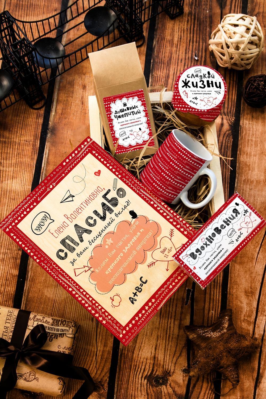 Набор сладостей с Вашим текстом Сладкая коробкаПодарки<br>Набор именных сладостей в персональной подарочной коробке, 5 предметов (чай чёрный: 100г, мандариновое варенье: 200г, молочный шоколад с изюмом и орехами: 90г, кружка с Вашим текстом, подарочная коробка с Вашим текстом).<br>