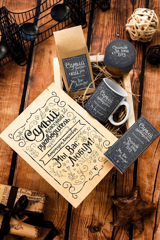 Набор сладостей с Вашим текстом Самый классный руководительСувениры и упаковка<br>Набор именных сладостей в персональной подарочной коробке, 7 предметов (чай чёрный: 100г, мандариновое варенье: 200г, молочный шоколад с изюмом и орехами: 90г, кружка с Вашим текстом, 2 леденца на палочке Петушок,подарочная коробка с Вашим текстом).<br>