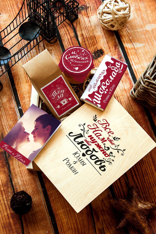 Набор сладостей с Вашим текстом All you need is loveПодарки<br>Набор именных сладостей в персональной подарочной коробке, 5 предметов (чай чёрный: 100г, мандариновое варенье: 200г, молочный шоколад с изюмом и орехами: 90г, двойная открытка с Вашим текстом 10*15см., подарочная коробка с Вашим текстом).<br>