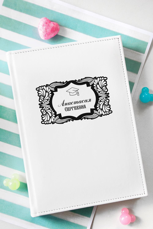 Ежедневник с Вашим текстом ЭлегантСувениры и упаковка<br>Ежедневник с вашим текстом, размер: 14.5*21см<br>