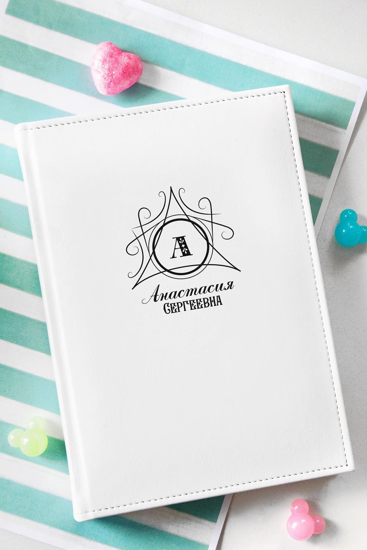 Ежедневник с Вашим текстом ИзящныйПодарки ко дню рождения<br>Ежедневник с вашим текстом, размер: 14.5*21см<br>