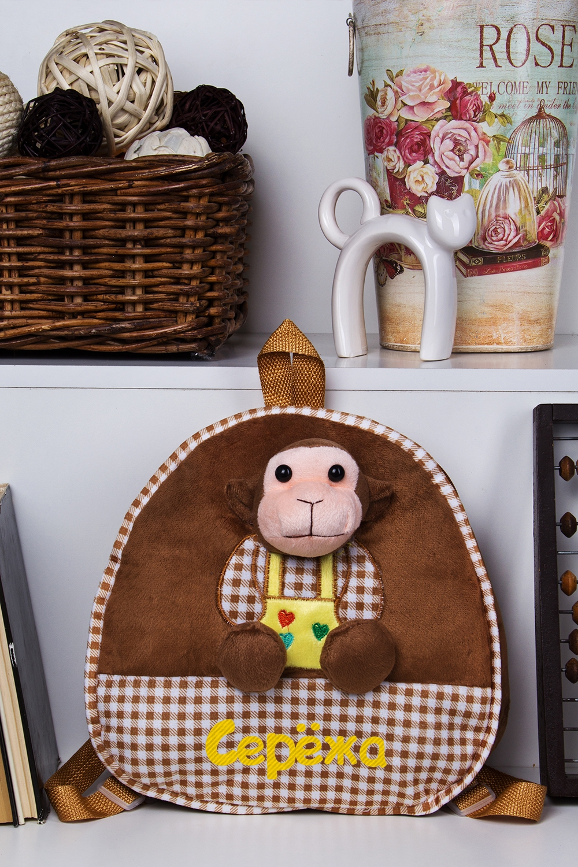 Рюкзак детский с именной вышивкой ОбезьянкаПодарки ко дню рождения<br>Рюкзак с именной вышивкой,  размер 32*7*45см, текстиль<br>