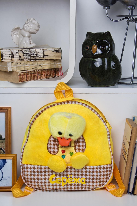 Рюкзак детский с именной вышивкой УтенокПодарки<br>Рюкзак с именной вышивкой,  размер 32*7*45см, текстиль<br>