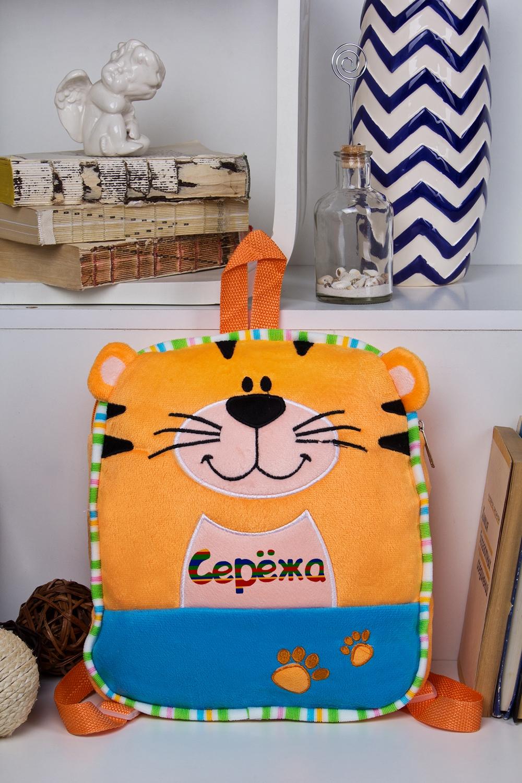 Рюкзак детский с именной вышивкой ТигрПодарки ко дню рождения<br>Рюкзак с именной вышивкой,  размер 32*7*45см, текстиль<br>