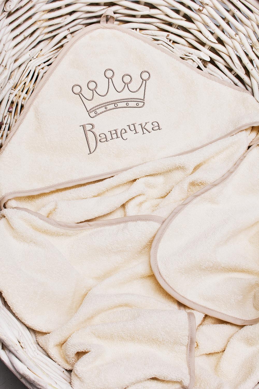 Полотенце детское с именной вышивкой Little princeПодарки<br>Полотенце детское с именной вышивкой, 100*100см, 100% хлопок, цвет: шампань<br>