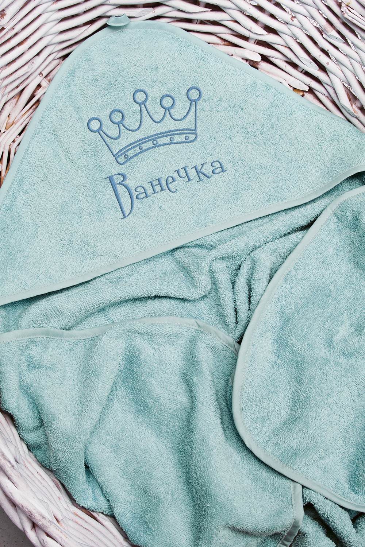 Полотенце детское с именной вышивкой Little princeПодарок для маленькой принцессы на 8 марта<br>Полотенце детское с именной вышивкой, 100*100см, 100% хлопок, цвет: голубой<br>