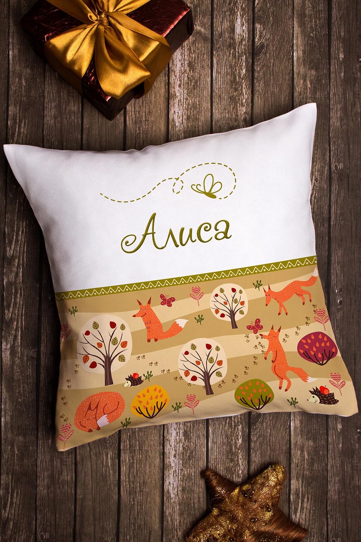 Подушка декоративная в именной вышивкой ЛисичкаИнтерьер<br>Подушка декоративная, 35*35см, текстиль, с персональной вышивкой<br>