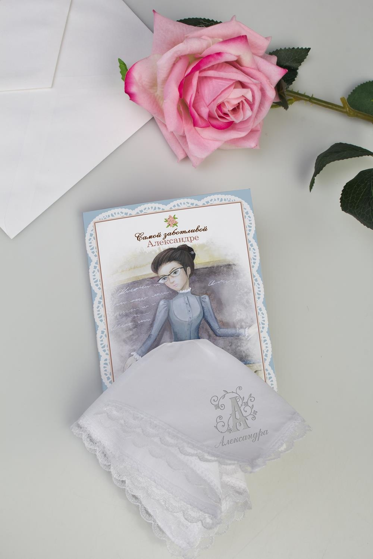 Открытка с носовым платком с индивидуальной вышивкой ЛедиСувениры и упаковка<br>Оригинальная двойная открытка в ретро стиле с носовым платком, украшенным персональной вышивкой. Размер платка: 20*20см<br>