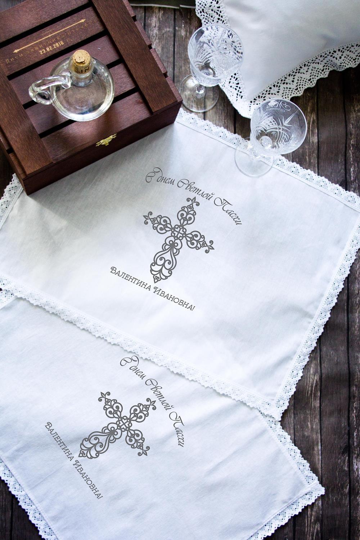 Салфетка с именной вышивкой Ажурный крестКухонный текстиль<br>Набор салфеток с кружевом из 2шт с персональной вышивкой. Состав: 100% хлопок. Размер: 35х50 см. цвет: белый<br>