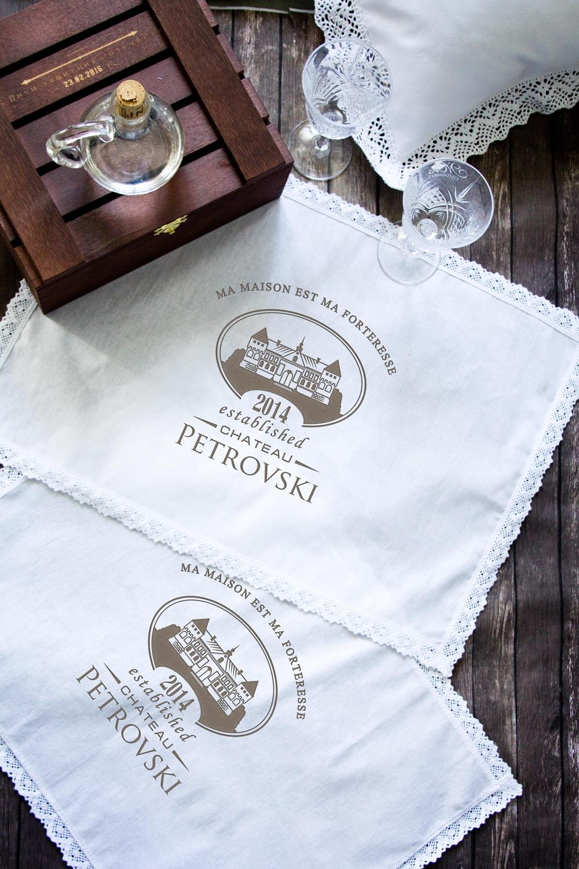 Салфетка с именной вышивкой ChateauПосуда<br>Набор салфеток с кружевом из 2шт с персональной вышивкой. Состав: 100% хлопок. Размер: 35х50 см. цвет: белый<br>